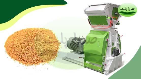 قیمت آسیاب دامداری